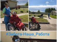 c_195_145_16777215_00_images_20200604_102010.jpg